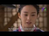 Чан Ок Чон - Жизнь в  любви 3/24